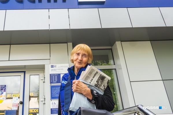 Сидеть дома без дела Раиса Артёмовна просто не смогла