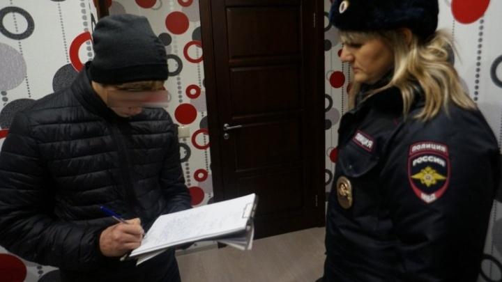На Среднем Урале за 4 дня поймали сотню наркоторговцев и 74 одурманенных ребёнка
