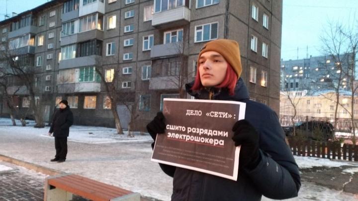 Красноярцы вышли с одиночными пикетами в защиту осужденных по «делу Сети»