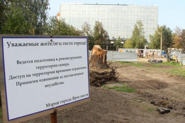 Сквер«Встреча» сейчас закрыт