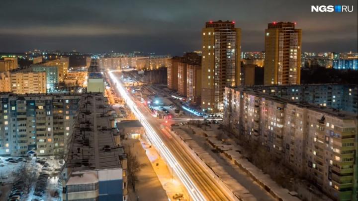 Столпились в темноте: НГС снял красивое видео с утренней пробкой на выезде из огромного микрорайона