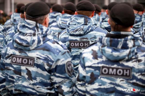 Силовики обследовали боеприпас и передали его полиции