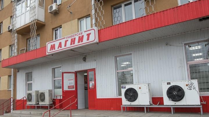 «Магнит» откроет в Ростовской области 500 новых магазинов
