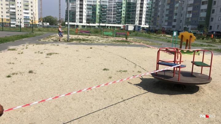 Закрутилось, завертелось: в челябинском микрорайоне начали снос площадки с каруселью ради детсада