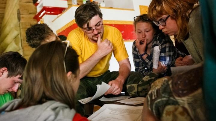Разговор о климате и городской среде: в Архангельске пройдет двухдневный Гражданский форум