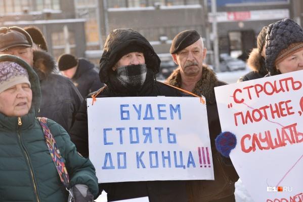 Несмотря на холодную погоду, люди вышли на площадь