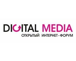 Журналистов и PR-специалистов приглашают на медиафорум в Тюмень