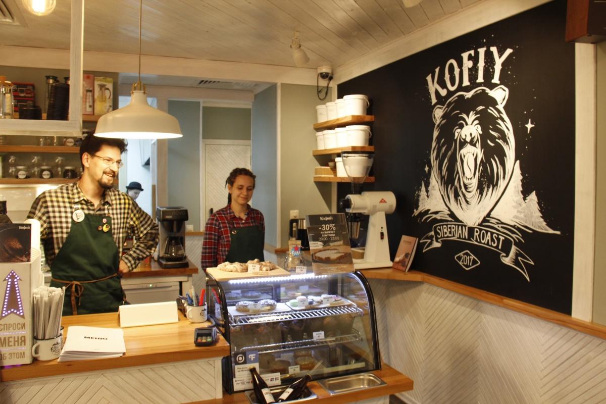 Символ кофейни — стилизованное изображение медведя