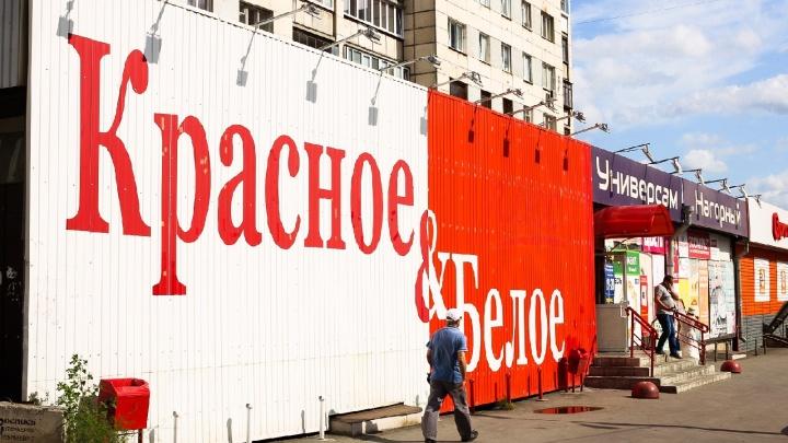 В пять раз больше: «Красное&Белое» обставило ЧЭМК в рейтинге Forbes