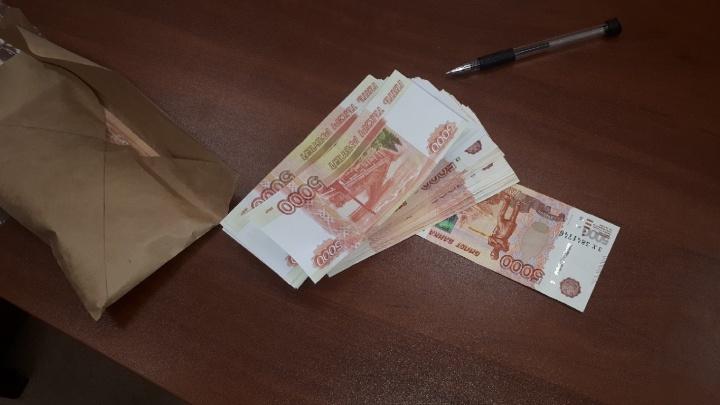 Заплатит в десять раз больше: инженер ядерного центра в Сарове осужден за взятку