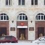 В Башкирии директор молкомбината незаконно нанял рабочих