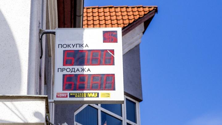 «Рубль обратно не поднимется». Надо ли ярославцам срочно бежать менять валюту. Мнение эксперта