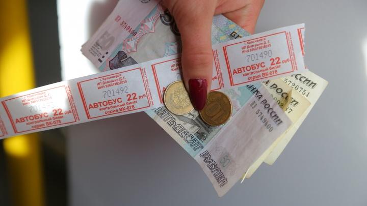 Маршрутчиков Красноярска задумали лишить возможности собирать деньги с пассажиров