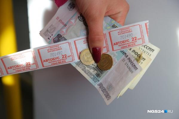 В Красноярске решено активно внедрять безналичные платежи в автобусах