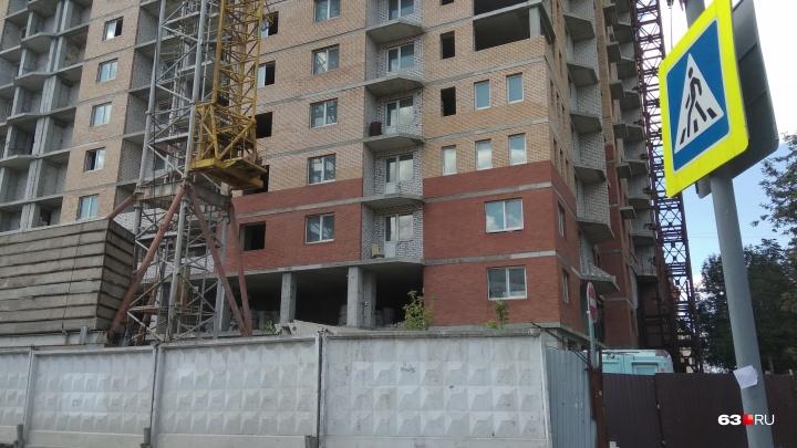 В Самаре обманутых дольщиков освободили от налога на недвижимость