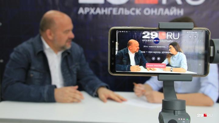 Что скажете, губернатор?Игорь Орлов впервые пришёл на 29.RU, чтобы обсудить ситуацию в регионе
