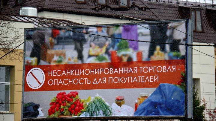 «Опасность для покупателей»: на улицах Новосибирска появились щиты-предупреждения с фотографиями еды