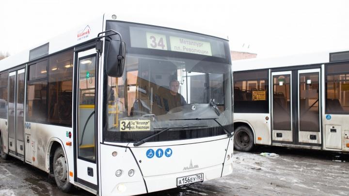 Год у руля: «Самара Авто Газ» подвел первые итоги работы на муниципальных маршрутах