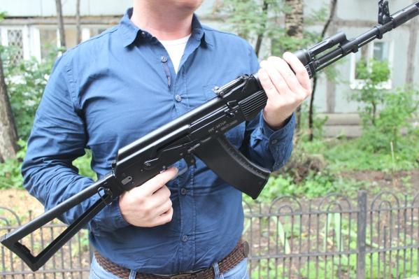 «Оружие — дело серьёзное!»