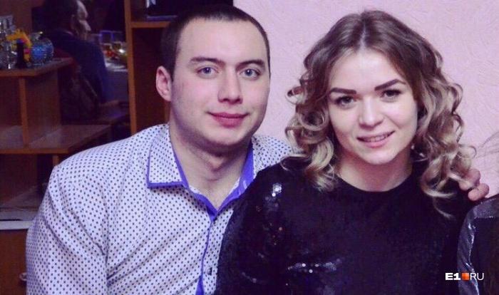 Погибший Андрей со своей девушкой Владой