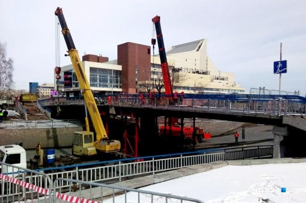 Мост демонтировали в 2015 году