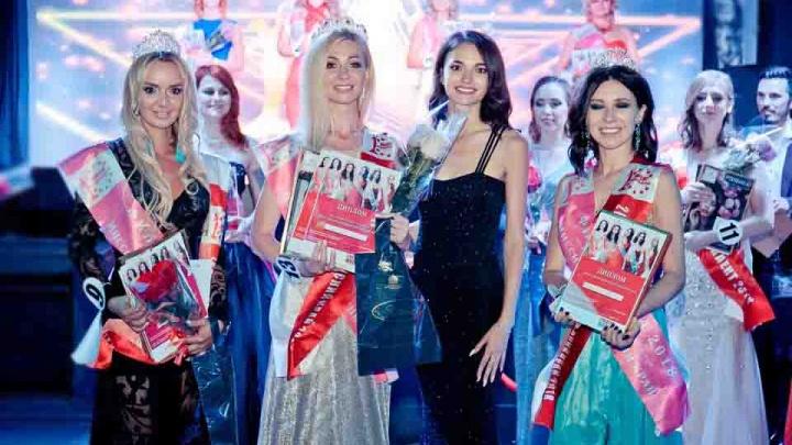 Самую красивую замужнюю женщину края выбрали в Красноярске в новом конкурсе