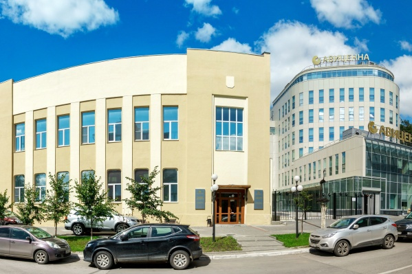 Медицинский центр «АВИЦЕННА»
