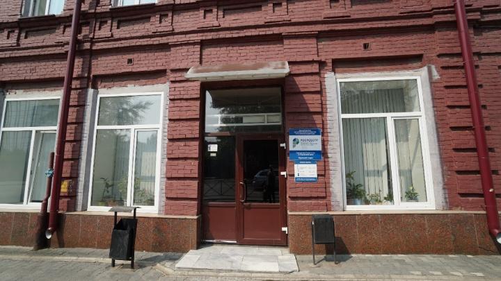 В пермском Росреестре прокомментировали ситуацию с чиновницей, пинавшей бездомного