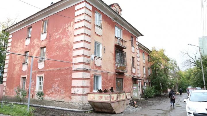 Падали и взлетали: рассказываем, как изменились цены на вторичку в Екатеринбурге за год