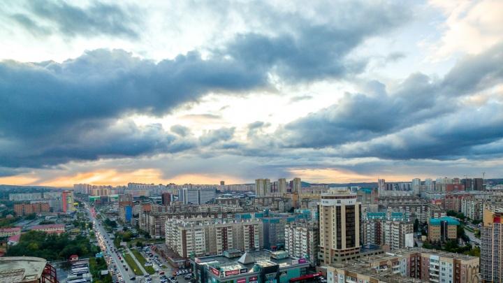 Красноярск ожидает дождливые и пасмурные выходные