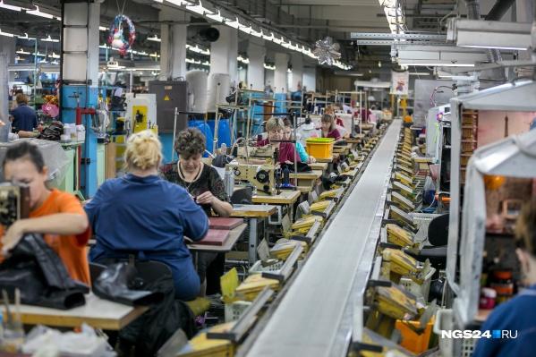 Красноярской обувной фабрике в этом году исполнилось 95 лет