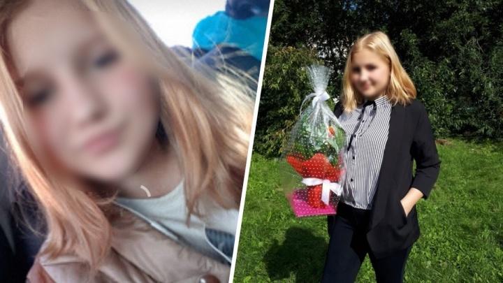 В Тюмени третий день ищут 15-летнюю девочку