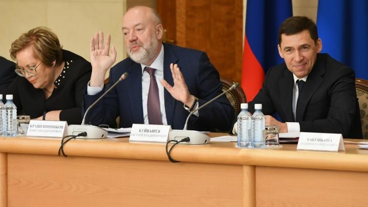 Татьяна Мерзлякова и Павел Крашенинников рассказали, как перепишут основной закон страны