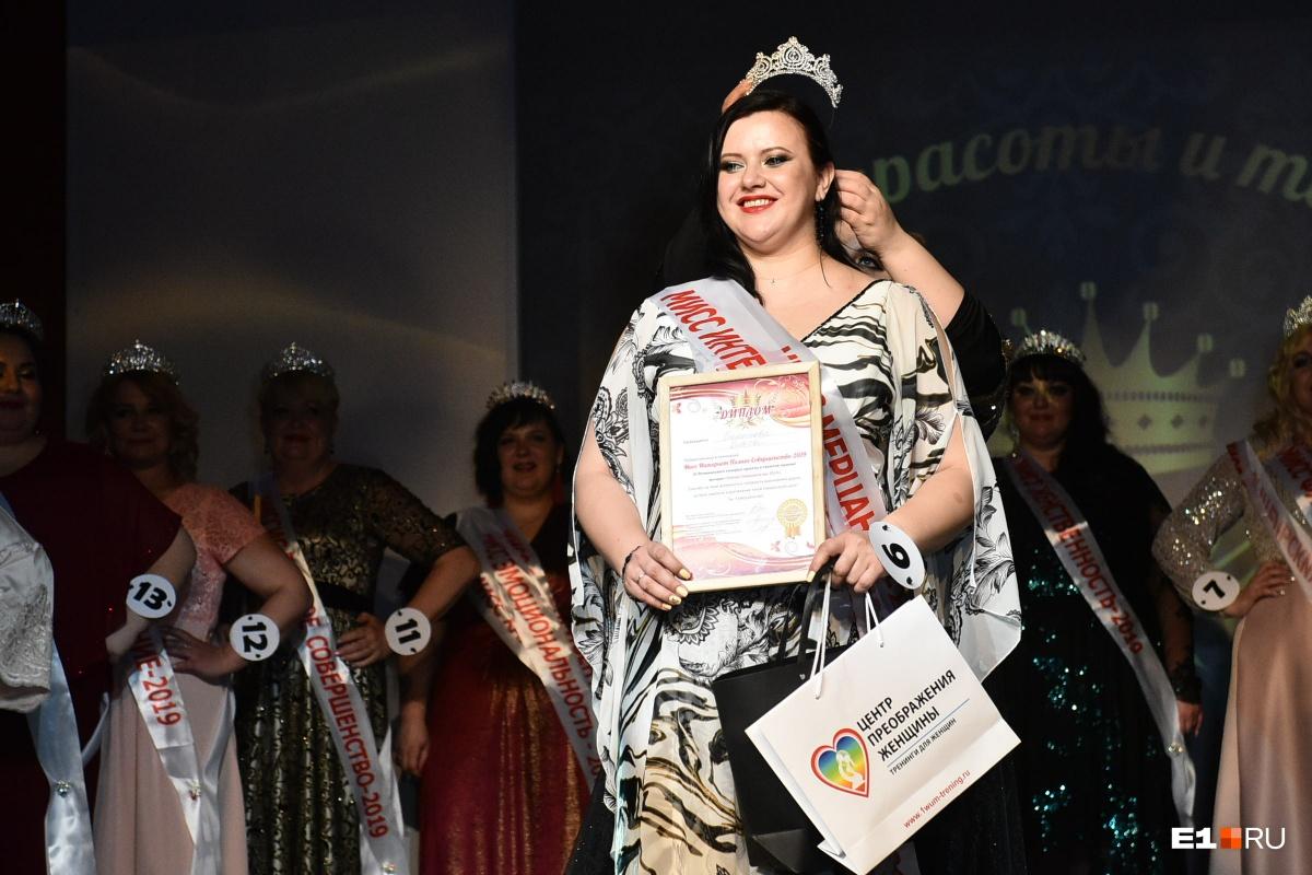 Ольга Симонова заняла третье место на конкурсе
