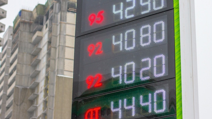 Антимонопольная служба сравнила рост цен на бензин в Самарской области с уровнем инфляции