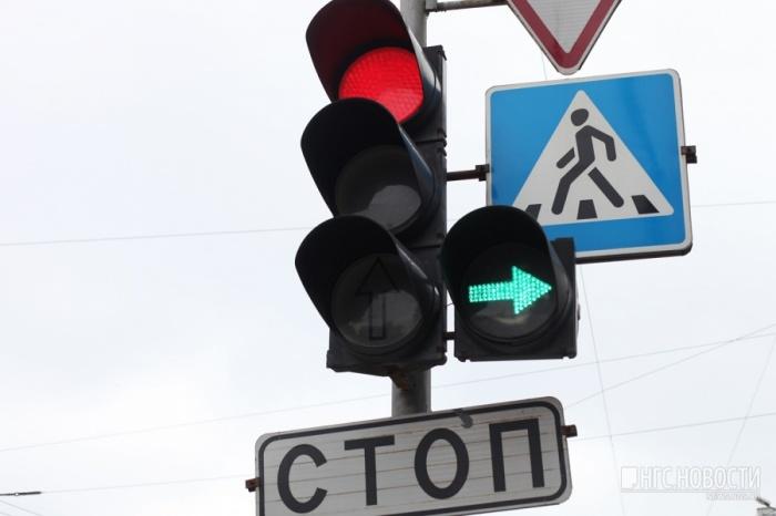 Светофоры на перекрёстке Орджоникидзе и Семьи Шамшиных не будут работать до 17:00