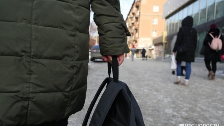 В Новосибирске ищут двух пропавших подростков