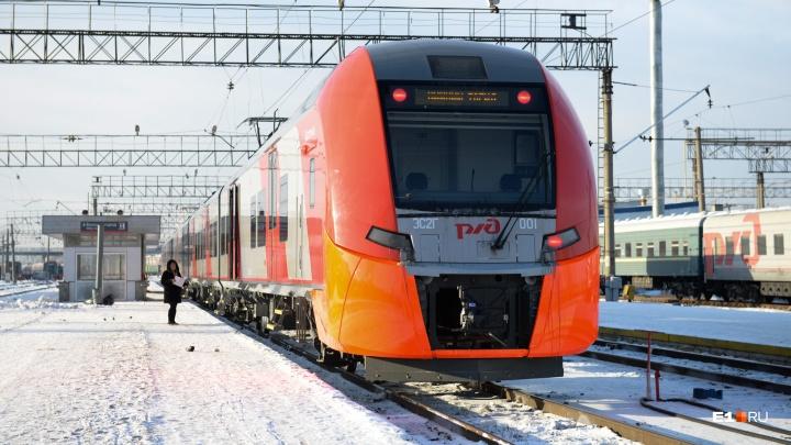 В новогодние праздники свердловские электрички будут ездить по новому расписанию: публикуем график