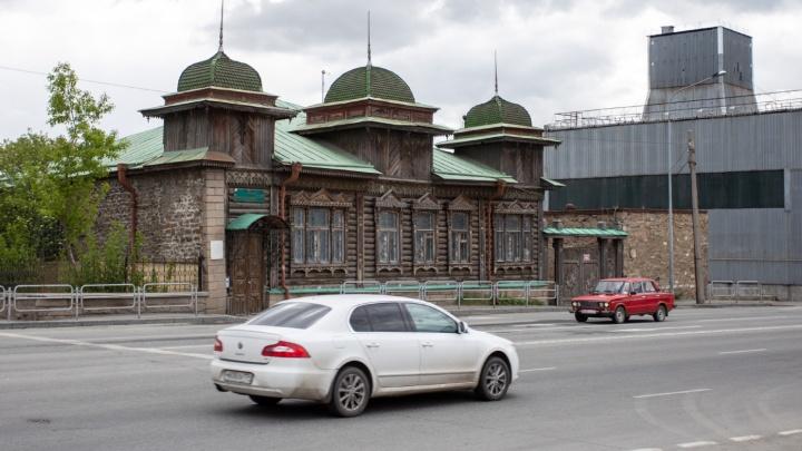 Варламов попросил на реставрацию старинного челябинского особняка полмиллиона рублей