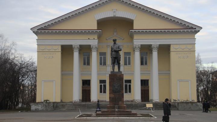 Здание кинотеатра «Мир» в Архангельске взяли под государственную охрану