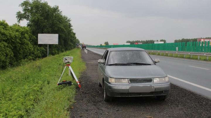 Урожайное место: челябинец получил двойные штрафы за превышение скорости