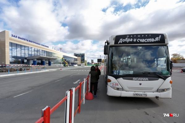 Парковки в Челябинске не всегда ассоциируются с добром и счастьем