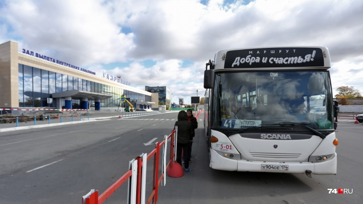 «Никаких указателей нет»: челябинец возмутился резко изменившейся ценой парковки в аэропорту Игорь