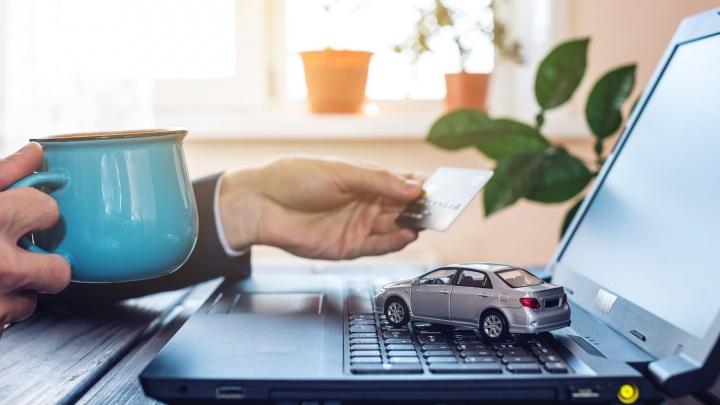 Автомобиль как кредитка