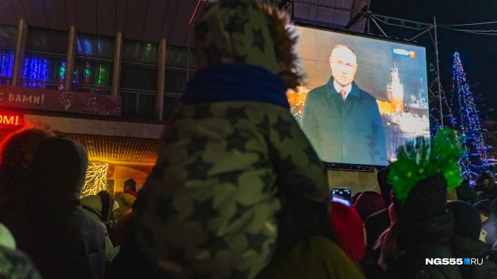 Первое отключение света в 2020 году или Как встретили Новый год на Театральной площади в Омске