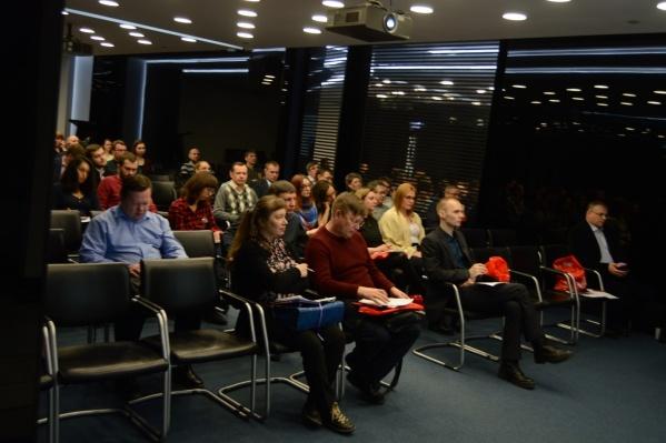 На семинаре расскажут о современных тенденциях в сфере digital-маркетинга