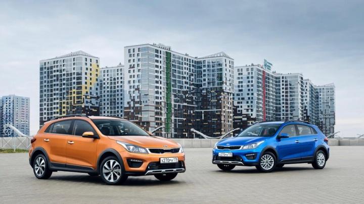 Скидываемся: пять способов купить новый автомобиль «КИА» дешевле