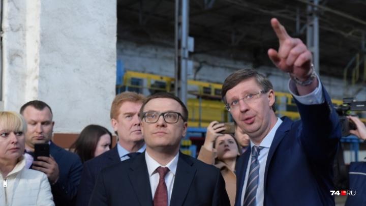 Решение проблем челябинского общественного транспорта закрепили за областными властями