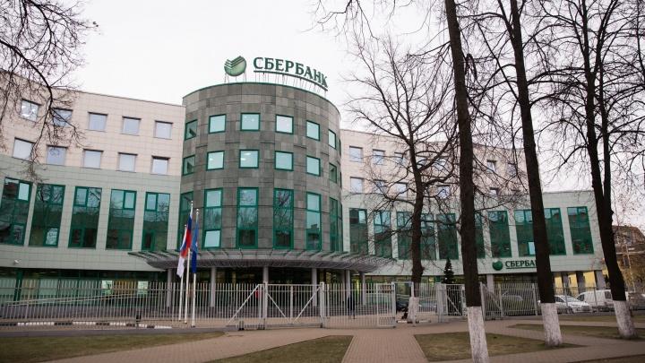 Сотрудники Сбербанка в Ярославле провели уроки финансовой грамотности для молодежи