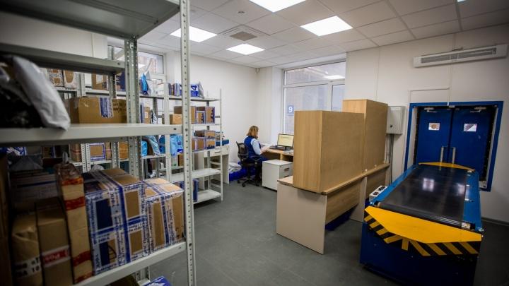 «Почта России» объяснила, что делать, если посылка «похудела» в пути